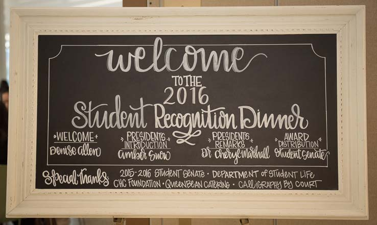 2016 Student Recognition Dinner Photos Thumbnail