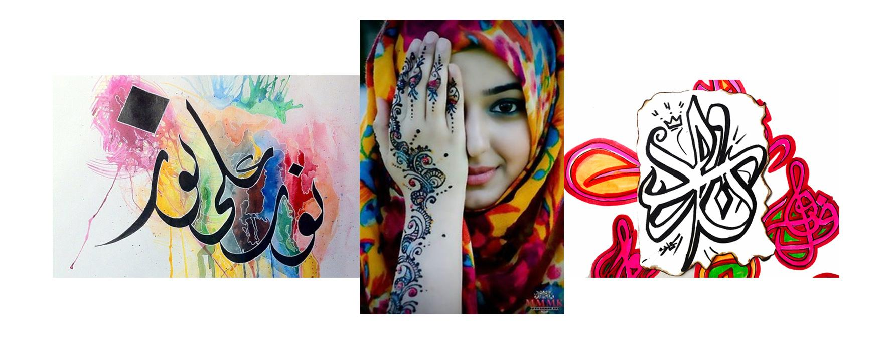 Arabic culture imagery