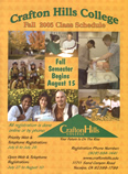 Cover of Fall 2005 Schedule of Classes